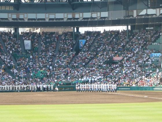甲子園高校野球7