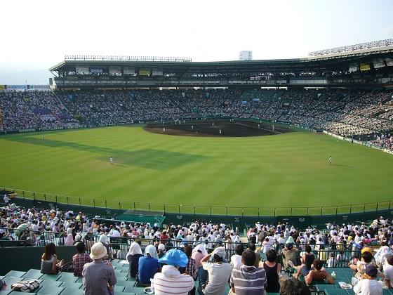 甲子園高校野球9