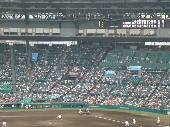 甲子園高校野球14