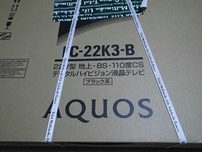 AQUOS LC-22K3